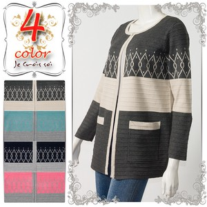 Card Switch Diamond Knitted Cardigan Lady Cardigan