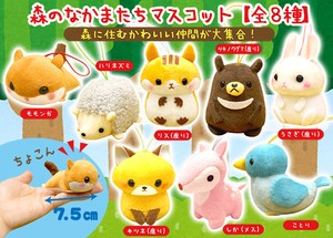 Forest Friends Plush