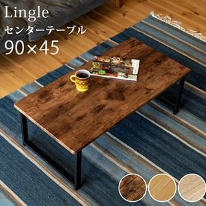 センターテーブル Lingle 90×45 BR/NA/OAK