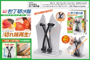 Playback Japanese Cooking Knife