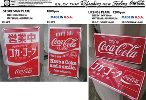 Coca Cola STORE SIGN PLATE・LICENSE PLATE