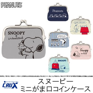 Character Merchandize Snoopy Gamaguchi Coin Case