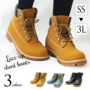 Design Casual Boots