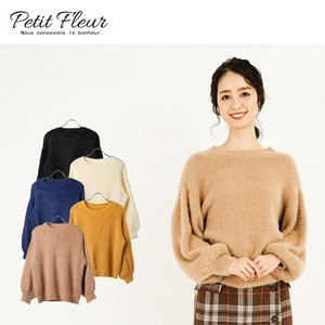 A/W Fluffy Petit Neck Knitted Color