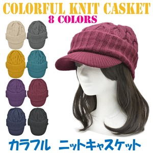 2018 A/W Colorful Knitted Casquette Ladies