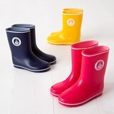 S/S Set Marine Patch Rain Boots