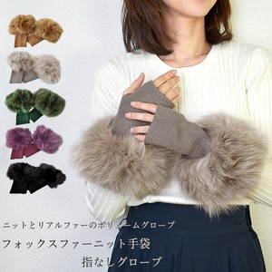 Fox Fur Knitted Glove Glove Real Fur For women Fur Ladies