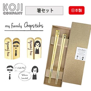 Family Couple Chopstick Set Natural Wood Zen