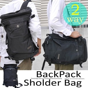 Bag Men's Backpack Shoulder Boston