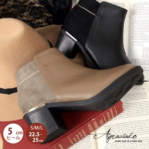 Beautiful Legs Suede Leather Short Boots Bootie Gold Line