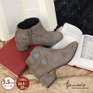 Short Boots Material Bootie Walnut Button Suede