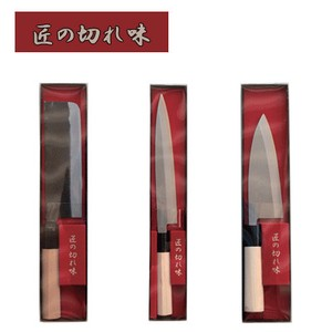 Japanese Cooking Knife Sashimi Japanese Cooking Knife
