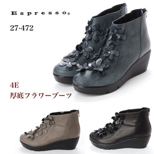 4E Flower Chief Bag Fastener Boots