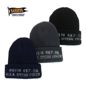 Sten Print Knitted Watch Cap Young Hats & Cap