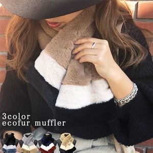 3 Colors Switching Fur Scarf Snood Tricolour Color Fancy Goods Fashion Accessory 2018 A/W