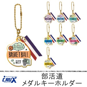 2018 A/W Medal Key Ring