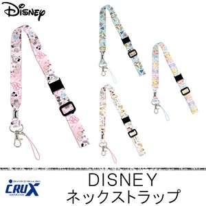 2018 A/W Character Neck Strap