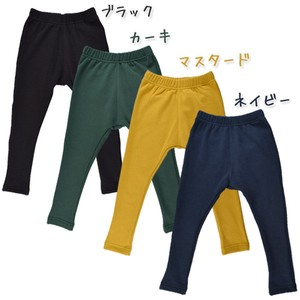 2018 A/W Toddler Knitted Sarrouel Pants
