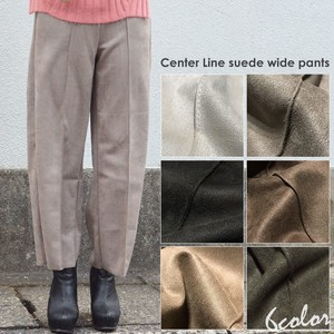 Line Suede Fabric Leisurely Tapered Pants