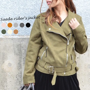 Suede Fabric Color Motorcycle Leather Jacket