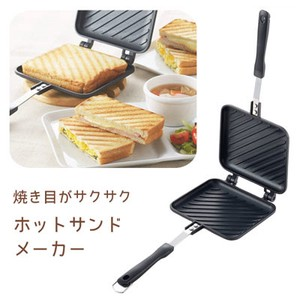 Yoshikawa Grilled Sandwich Exclusive Use Fluorine Processing