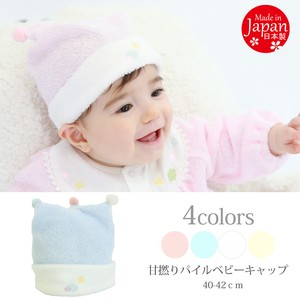 Birth Newborn Baby Cover All Pile Baby Cap