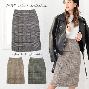 Checkered Middle Skirt Middle Skirt Checkered Elegance Beautiful Women