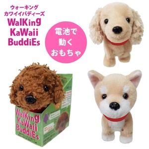 Walking Kawaii Buddies / Electronic Toy