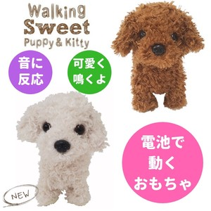 Walking Sweet Puppy / Electronic Toy