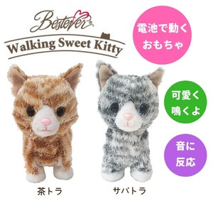 Walking Sweet Kitty / Electronic Toy