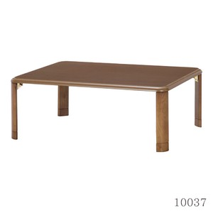 Light-Weight Folded Low Table Low Table Brown