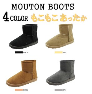 Ladies Mouton Boots
