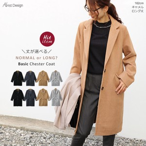 Normal Long Fake Wool Long Chesterfield Coat Ladies Outerwear