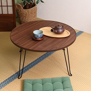 Low Table Folded 3 Colors
