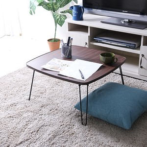 Low Table Folded Brown White