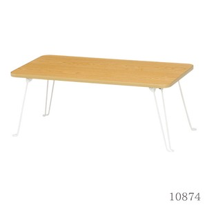 Low Table Folded Brown White Natural
