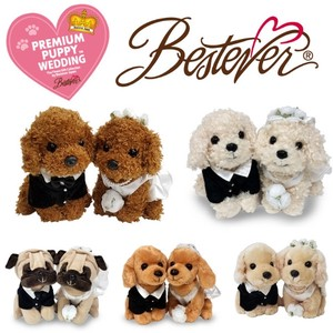 Wedding Dolls Premium Puppy (Bride & Groom / Plush / Stuffed Toy/ Wedding Dress / Tuxedo)