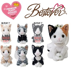 Wedding Dolls Premium Kitty (Bride & Groom / Plush / Stuffed Toy / Tuxedo)