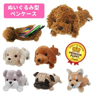 Premium Puppy Pencil Case