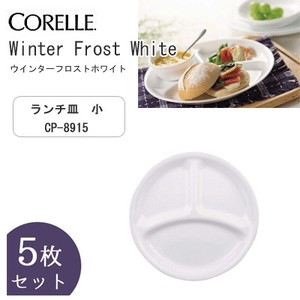 Rail Lunch Plate Inter Frost White