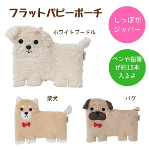 Flat Puppy Pouch  / A plush zipper-top puppy shaped pouch