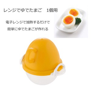 Microwave oven cooker Egg 1 Pc Orange AKEBONO