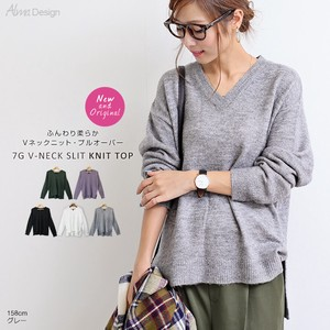 V-neck Knitted Sweater Ladies Top