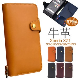 Fine Quality Smooth Cow Leather Use Xperia XZ SO SO SO Cow Leather Notebook Type Case