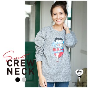 Raised Back Crew Neck Sweatshirt Top Casual Tea
