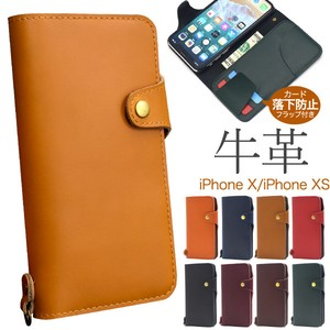 Fine Quality Smooth Cow Leather Use iPhone Cow Leather Notebook Type Case