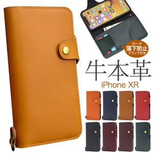 Fine Quality Smooth Genuine Leather Use iPhone Genuine Leather Notebook Type Case