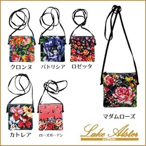 LakeAlster Print Towel Pouch Bag