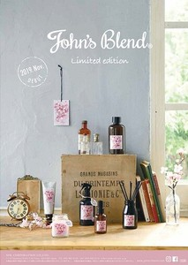 John'sBlend【LIMITED EDITION】期間限定シリーズ!MUSK BLOOSOM