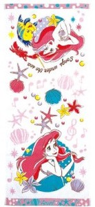 Disney Towel Ariel